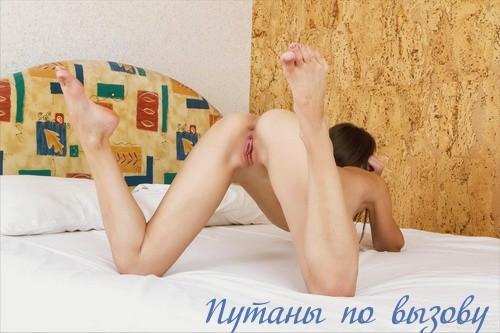 Проститутки питера принудительный куни