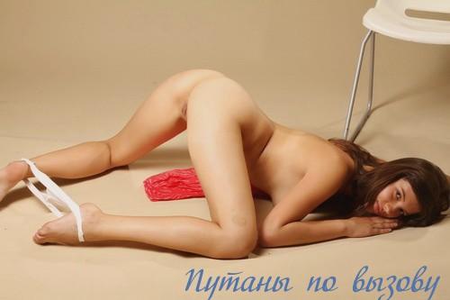 Александрушка, 36 лет - массаж