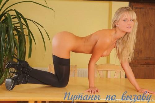 Оливетта, 24 года - г Орехово-зуево