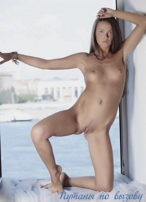 Хела, 36 лет - анальный фистинг