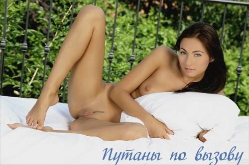 Рузани, 23 года г. Мещовск