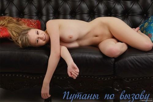 Несси, 33 года - г. Екимовичи