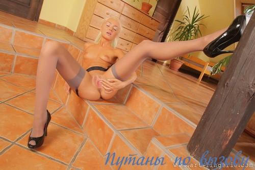 Проститутки в петровске саратовская область