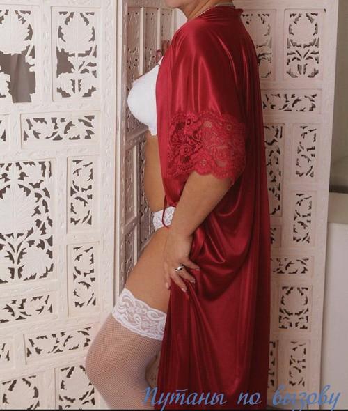 Виторина, 29 лет - г. Чердынь