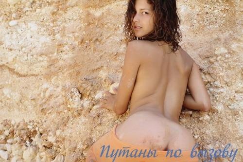 Гера, 21 год: Москва путаны за 500р