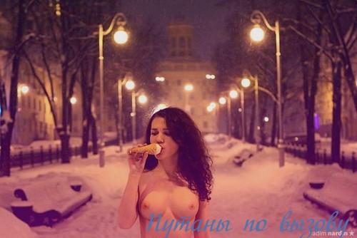 Девочки Смолевичи
