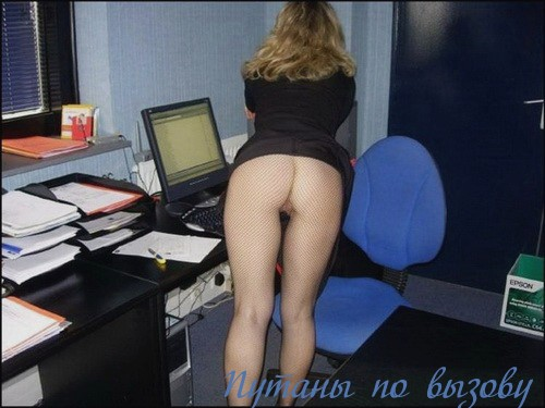 Воронеж проститутки индивидуалки на дому