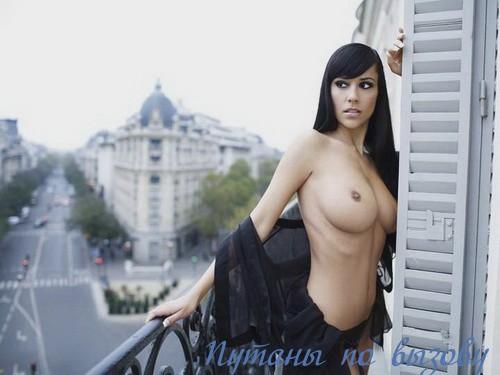 Норин, 36 лет, секс в одежде