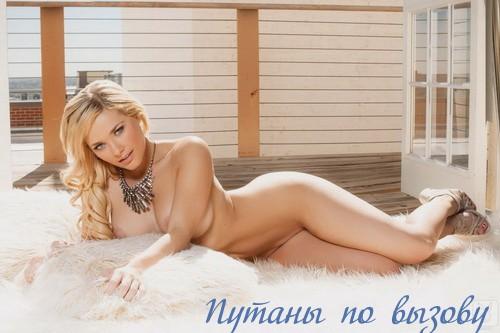 Надия, 20 лет - г Мельница-Подольская