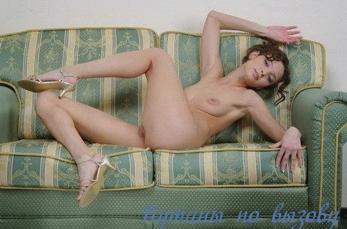 Фелицата, 24 года, поза 69