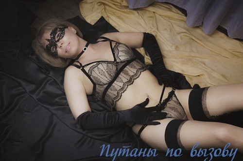 Маруся, 32 года - тонизирующий массаж