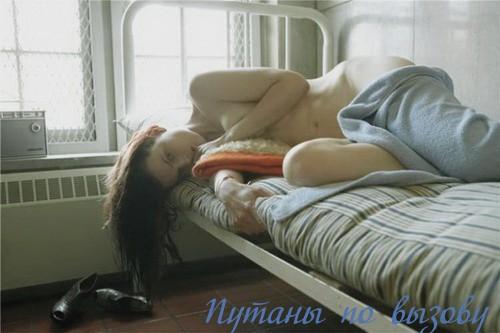 Мадолен, 18 лет г. Новоалександровск