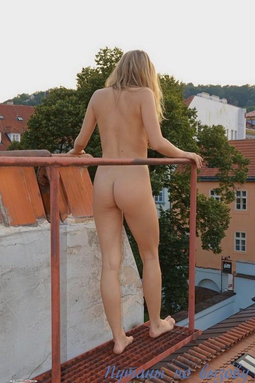 Александрине, 26 лет - Снять шалаву ярославль 2000