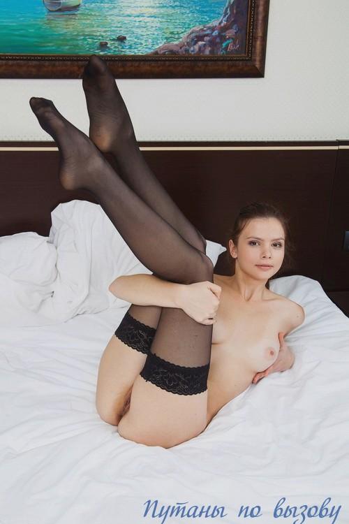 Соэ, 19 лет, профессиональный массаж