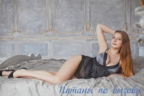 Сузана, 29 лет: город  Пироговский