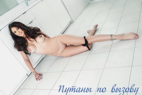 Путаны г. Усть-Кут