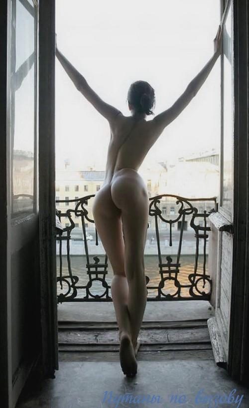 Яринонька, 34 года: бандаж