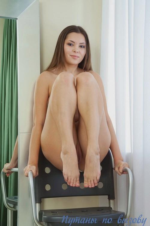 Доминик, 19 лет - госпожа