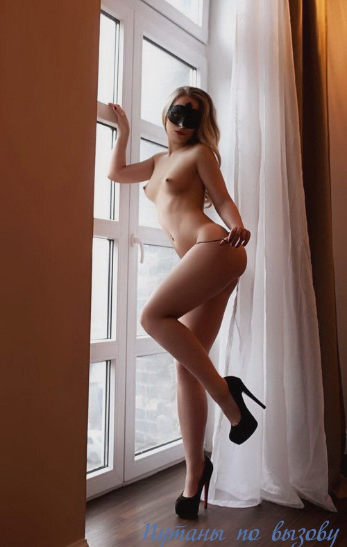 Инуся, 24 года - секс со страпоном