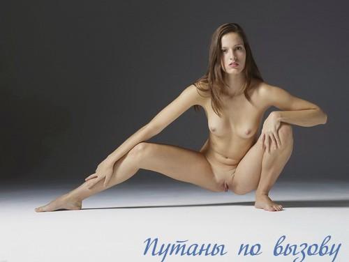 Индивидуалки праститутки в саратове