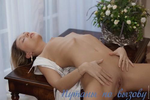 Параска, 23 года, массаж