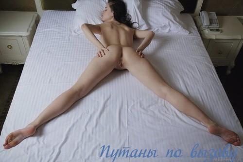 Проститутки спартановка волгоград