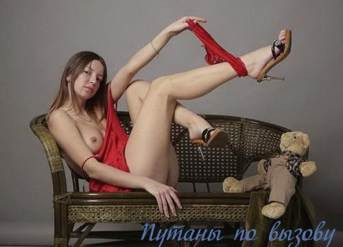 Ларюша, 32 года, Проститутки не агентство воронеж